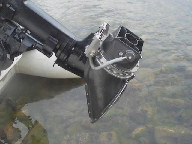Водометная насадка на лодочном моторе