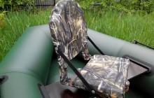 Кресло на лодке ПВХ